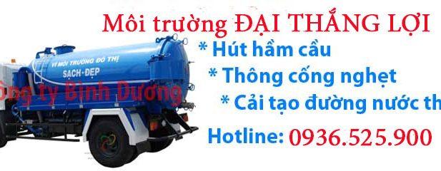 Hút hầm cầu Biên Hòa giá rẻ
